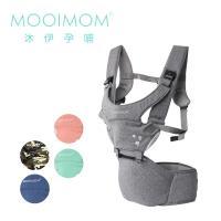 【英國沐伊MOOIMOM】輕巧簡約款坐墊式腰凳揹帶-多款可選