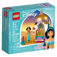 LEGO樂高積木 - 迪士尼公主系列 - 41158 Jasmine's Petite Tower