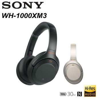 SONY 無線藍牙降噪耳罩式耳機 WH-1000XM3