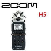 Zoom H5 專業級 可換麥克風手持數位錄音機 錄音筆