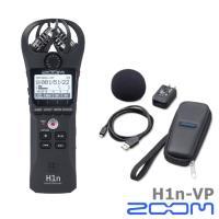 ZOOM H1N 專業級 手持數位錄音筆