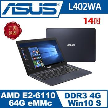 ASUS華碩 VivoBook L402WA 14吋輕薄文書筆電 紳士藍 (AMD處理器) 附office365一年(價值$2190)