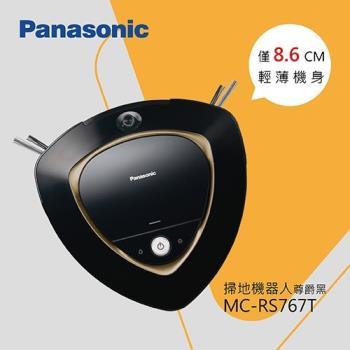 Panasonic 國際牌 三角智慧型掃地機器人 MC-RS767T 黑色 尊爵黑