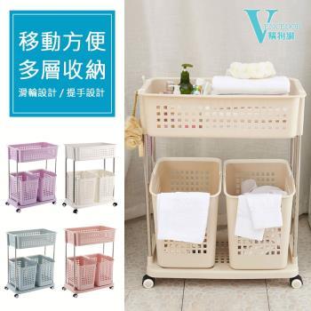 VENCEDOR  雙層分類洗衣籃-附輪