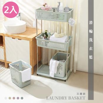 VENCEDOR  三層分類洗衣籃-附輪x2組