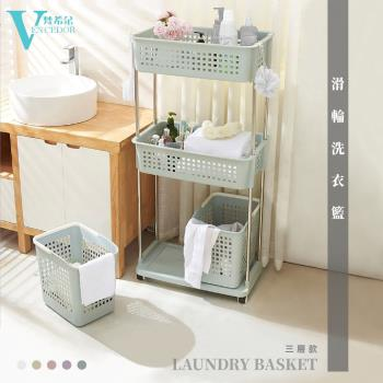 VENCEDOR  三層分類洗衣籃-附輪