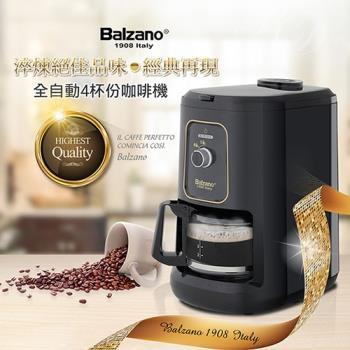 Balzano全自動磨豆咖啡機 (四杯份) BZ-CM1061