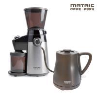 MATRIC松木家電 咖啡機+手沖壺超值組MG-CG3501-1
