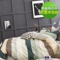 eyah 100%台灣製寬幅精梳純棉單人床包二件組-青森戀曲