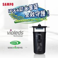 │SAMPO │聲寶強效UV捕蚊燈 防水型 ML-WM04E