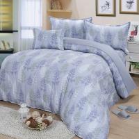 Victoria 純棉雙人五件式床罩組-葉語