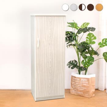 Boden-防潮防蛀 防水塑鋼1.5尺單門鞋櫃(五色可選)