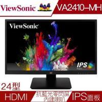 ViewSonic優派 VA2410-mh 24型IPS面板抗藍光零閃屏液晶螢幕