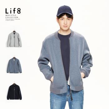 Life8-Casual 輕感太空 低調撞色外套-10168