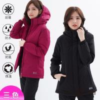 【遊遍天下】GLOBETEX女款顯瘦防水防風保暖90%羽絨外套GJ23018(三色)