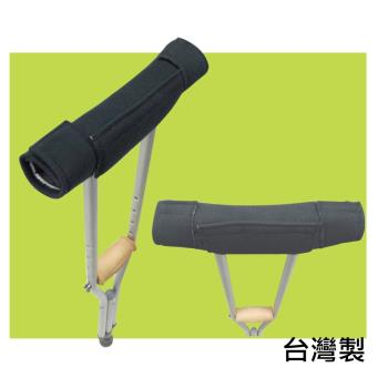 感恩使者 腋下枴舒適墊 ZHTW1723-2U(腋下拐杖適用)- 台灣製(2個入)