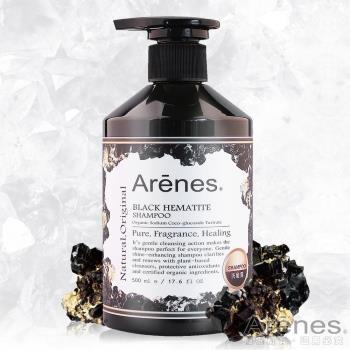 【限時活動】Arenes能量黑曜石舒活洗髮露