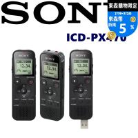 SONY ICD-PX470 立體好音質 內建USB數位語音錄音筆 (新力索尼公司貨 保固一年)
