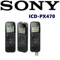 SONY ICD-PX470 (贈USB 延長線)立體好音質 內建USB數位語音錄音筆 (新力索尼公司貨 保固一年)