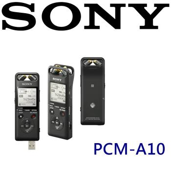 SONY PCM-A10 (贈KKBOX體驗卡)可調節式可無線方式控制錄製作業 專業立體聲無線藍芽錄音筆 公司貨保固一年