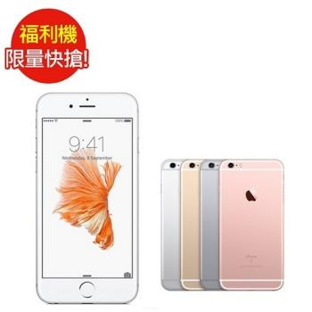 福利品_iPhone 6S Plus 32GB -2018 (九成新)