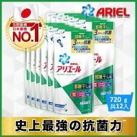 日本NO.1 Ariel 超濃縮史上最強抗菌洗衣精補充包720mlx12包-室內晾衣款