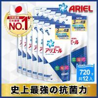 日本NO.1 Ariel 超濃縮史上最強抗菌洗衣精補充包720mlx12包-熱銷經典款