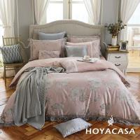 HOYACASA薇爾蒂雅 加大蕾絲緹花兩用被床罩八件組+贈遠紅外線發熱被一入-型(網)