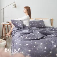 BUHO 雙人加大四件式精梳純棉床包被套組(星湛迷航)
