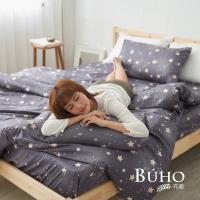 BUHO 雙人三件式精梳純棉床包組(星湛迷航)