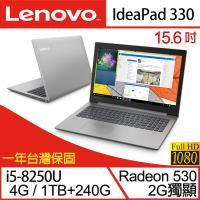 Lenovo 聯想 IdeaPad 330 15.6吋i5四核雙碟升級獨顯效能筆電 81DE01S3TW