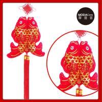 摩達客-農曆春節新年元宵-絨金刺繡亮片#35雙魚流蘇吊飾掛飾