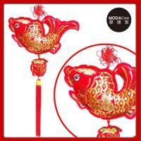摩達客-農曆春節新年元宵-絨金刺繡亮片#35魚福單串流蘇吊飾掛飾