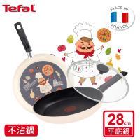 Tefal法國特福 小廚師彩繪系列28CM不沾平底鍋-義大利(加蓋)