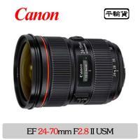 Canon EF 24-70mm f/2.8L II USM (平行輸入)-彩盒