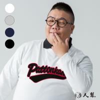 男人幫大尺碼-T5692* MIT台灣製造英文字母美式貼布立體刷毛圖案純棉長袖T恤男生大尺碼男裝