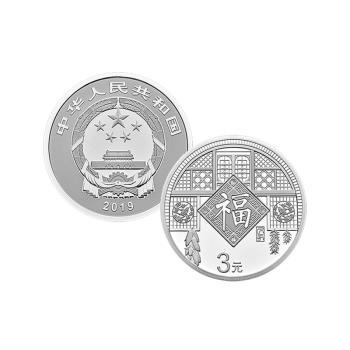 【台灣大洋金幣】2019賀歲銀質紀念幣