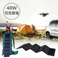 Suniwin 戶外折疊便攜40W太陽能充電包/旅行/露營電源供應神器