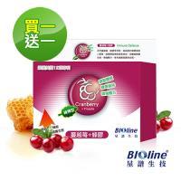 【即期品】Bioline 星譜生技_緩釋型蔓越莓+綠蜂膠膠囊_買一送一(60顆/盒x2)