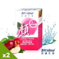 【Bioline 星譜生技】顏!膠原蛋白錠2盒組(20錠/盒)x2