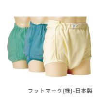 感恩使者 成人用尿布褲 U0110-尺寸L/藍色(穿紙尿褲後使用 加強防漏)-日本製