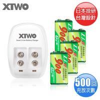 XTWO X GN 高容量9V鋰電池充電組(附4顆電池)