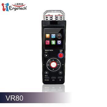 Ergotech人因科技 秘錄王 多功能學習數位錄音筆   VR80
