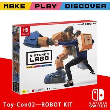 【Nintendo 任天堂】Labo Toy-Con02 ROBOT KIT (機器人遊戲套組)