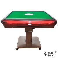 長和。豐收S2電動洗牌麻將桌_全自動電動摺疊底座-亮麗紅色-(基隆至大台中以北地區購買,享到府安裝服務)