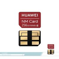 Huawei華為 原廠 NM Card儲存卡256G【全新盒裝】/記憶卡 /存儲卡