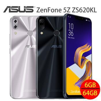 【福利品】ASUS ZenFone 5Z ZS620KL (6G/64G) 6.2吋智慧手機