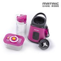 MATRIC松木家電 真空保鮮凍氧果汁機(單杯+保鮮盒組)MG-JB0807