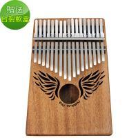 【Fly Freely】自由羽翼 桃花心木單板 卡林巴琴 拇指琴 (贈送台製琴盒)