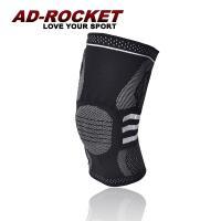 AD-ROCKET 彈性支架膝蓋減壓墊(單入)/兩色任選